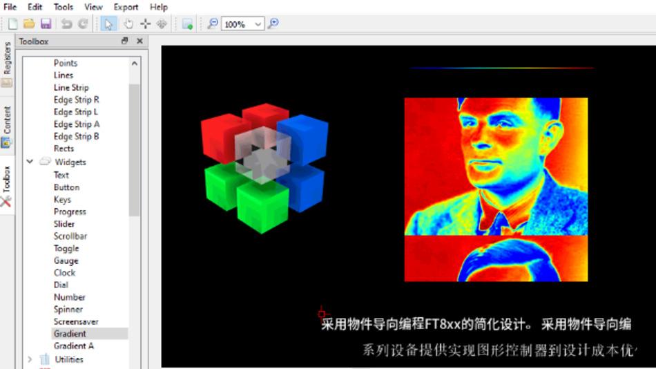 Mit Version 3.3 stellt Bridgetek neue Funktionen für seinen EVE Screen Editor zur Verfügung.
