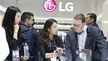 LG auf dem Mobile World Congress 2019