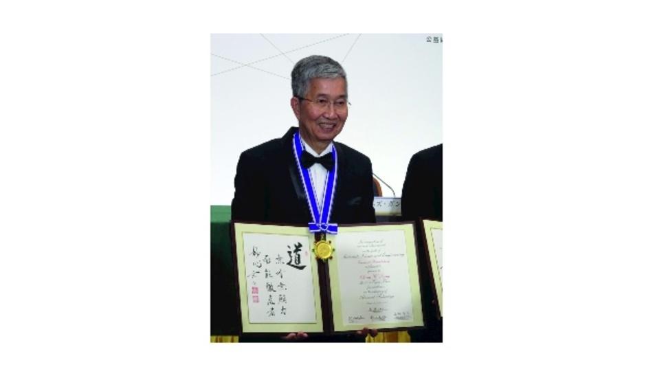 Bild 3: Der Kyoto-Preisträger erhielt eine Urkunde, die Kyoto-Preis-Medaille aus 20-karätigem Gold sowie ein Preisgeld von 100 Millionen Yen.