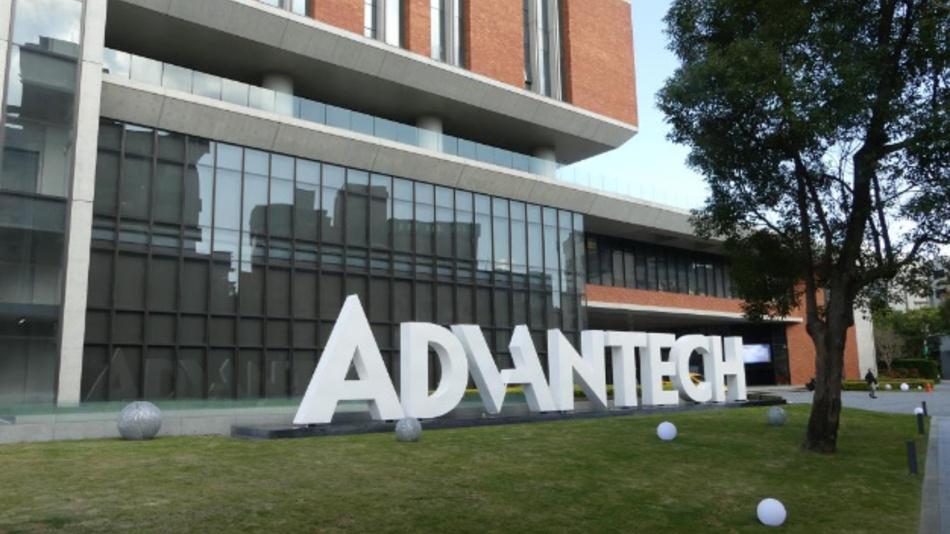 In der Firmenzentrale in Linkou, Taiwan, präsentierte Advantech seine neue Geschäftsstrategie.