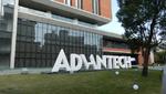 AIoT pushes edge computing