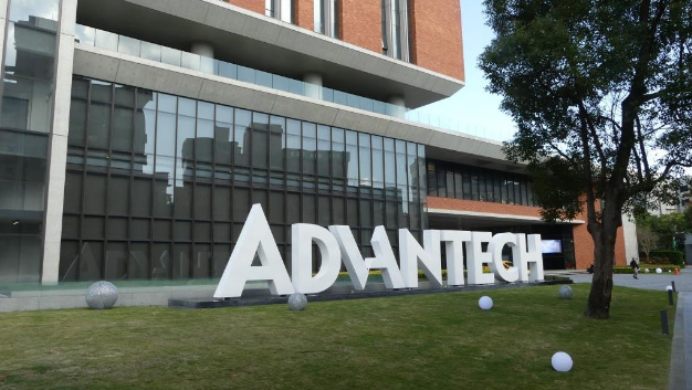 Advantech presented its new business strategy at its headquarters in Linkou, Taipei.