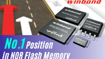 Winbond ist größter NOR-Flash-Hersteller