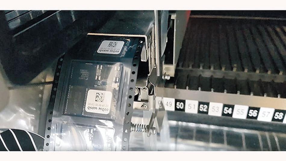 Das Ka-Ro CoM-Modul ist für eine leichtere automatische Bestückung konstruiert.