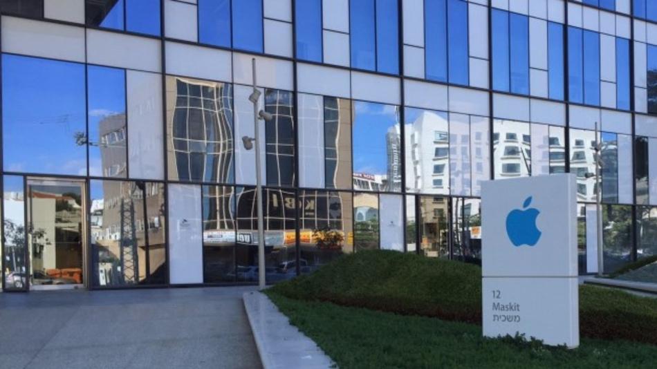 Apples Entwicklungszentrum in Israel ist das zweitgrößte weltweit.