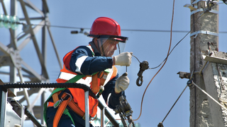 Stromausfall Fraunhofer