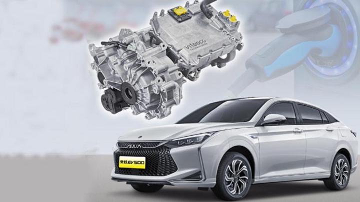 Der chinesische Automobilkonzern Dongfeng Passenger Car nutzt den integrierten Achsantrieb EMR3 von Vitesco Technologies in seinem neuen Elektro-Pkw Yixuan.