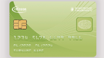 Kontaktlos zahlen mit biometrischen Karten