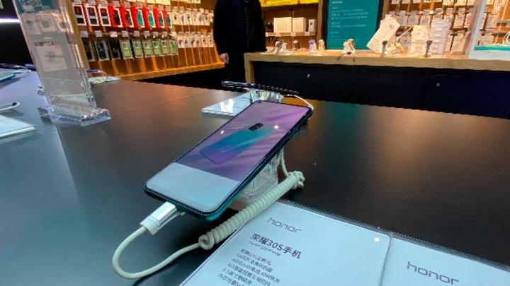 Honor-Mobiltelefon im Verkauf