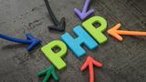 PHP Programmiersprache