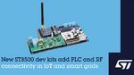 G3-PLC-Hybrid-Konnektivität für Smart Devices