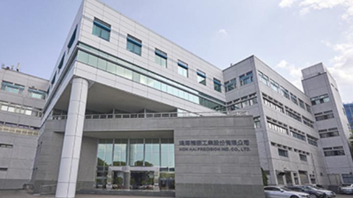 Der Hauptsitz von Foxconn, die New Taipei Tiger Leap Factory