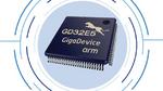 GD32-Familie wächst um ARM-Cortex-M33