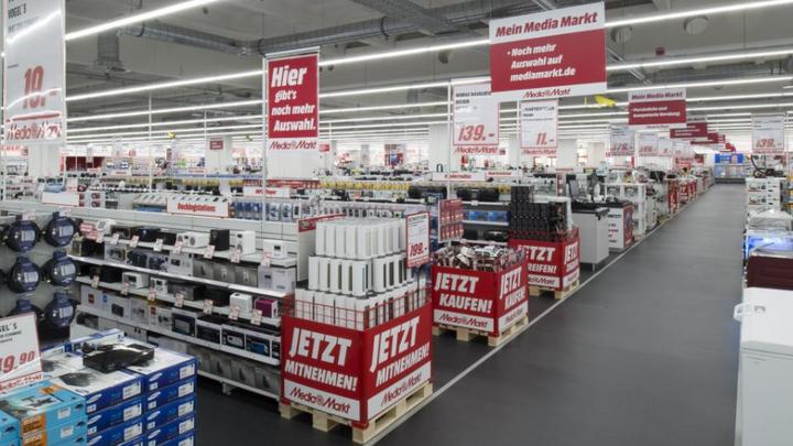 Media Markt in Ingolstadt