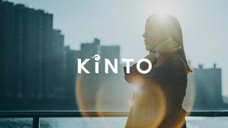 Mit Kinto will Toyota zum Mobilitätsdienstleister werden.