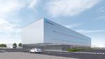 GS Yuasa erweitert Produktionskapazität für Li-Ionen-Batterien