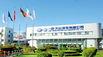VW stoppt in China Produktion