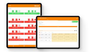 Die App SAM ist plattformunabhängig einsetzbar und on- sowie offline verfügbar.