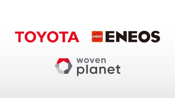 Eneos betreibt bereits 45 Wasserstofftankstellen in Japan.