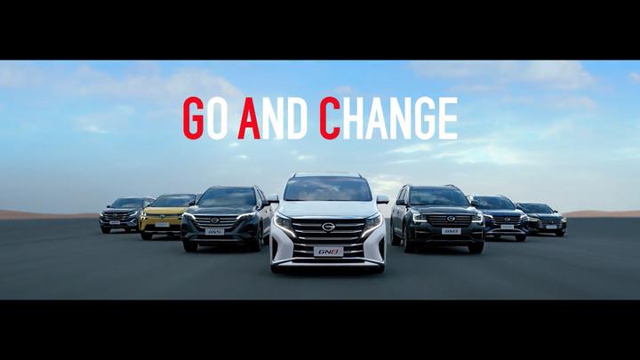 GAC Motor wil auf dem Weltmarkt konkurrieren können.