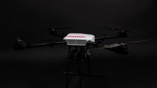Maxon Drohne