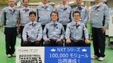 Das Management-Team der Fuji Corporation.
