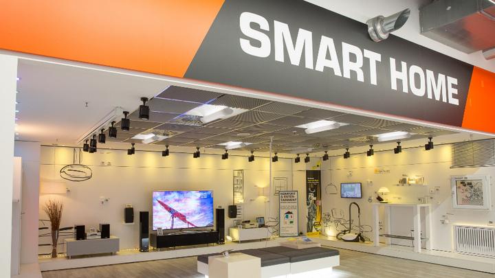 Saturn Ingolstadt, Smart Home