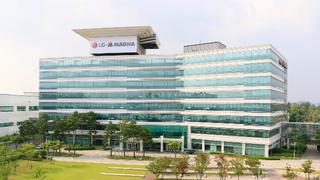 Die Zentrale von LG Magna e-Powertrain in Incheon, Südkorea.