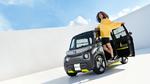 Kostengünstiger, kleiner E-Flitzer - Führerscheinklasse AM