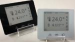 Steuergerät zur Raumtemperatursteuerung in Heimanwendungen mit optisch gebondetem 4,2-Zoll-EPD.