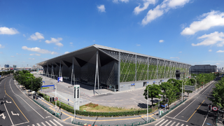 Shanghai World Expo Exhibition and Convention Center