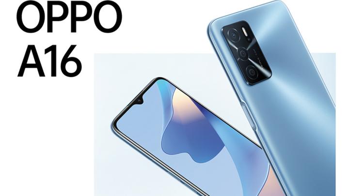 Die Smartphones von Typ A16 hat Oppo im September dieses Jahres vorgestellt. Künftig will das Unternehmen auch eigene Prozessoren für Smartphones entwickeln.