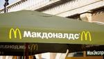 Hack bei McDonald's