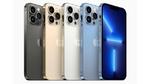 Apples neue Produkte