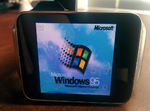 Windows 95 machte den PC massentauglich