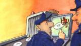 200219 LLO Security Inspektion